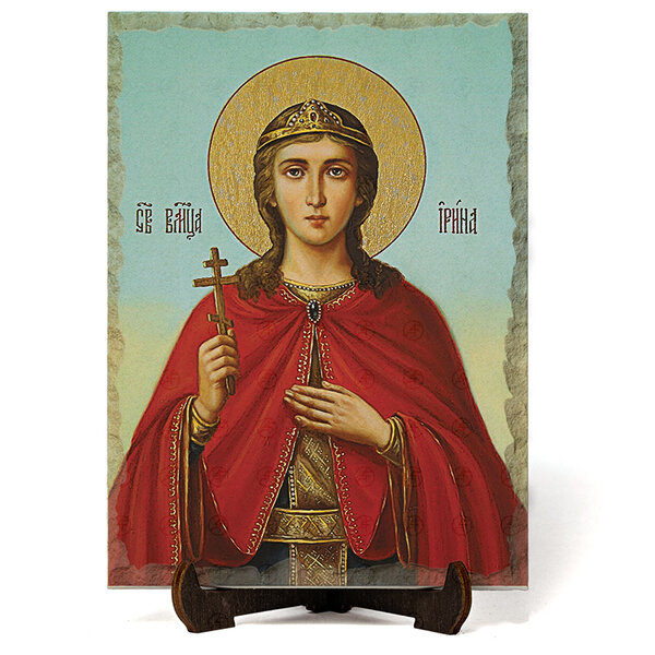 "Икона ""Света великомъченица Ирина "" на Врачански Камък №9665"