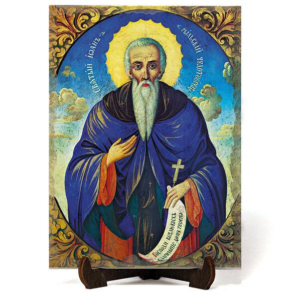 """Икона """"Свети преподобни Йоан Рилски Чудотворец"""" на Врачански Камък 2 №9669"""