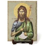 """Икона """"Свети пророк Йоан Кръстител и Предтеча Господен"""" на Врачански Камък"""