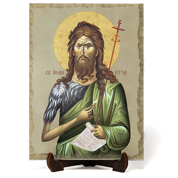 """Икона """"Свети пророк Йоан Кръстител и Предтеча Господен"""" на Врачански Камък №9672"""