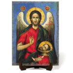 """Икона """"Свети пророк Йоан Кръстител и Предтеча Господен"""" на Врачански Камък 3"""