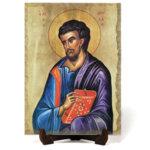 "Икона ""Свети апостол Лука"" на Врачански Камък"