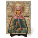 """Икона """"Света Мария Магдалена """" на Врачански Камък"""