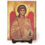"Икона ""Свети Архангел Михаил"" на Врачански Камък 2"