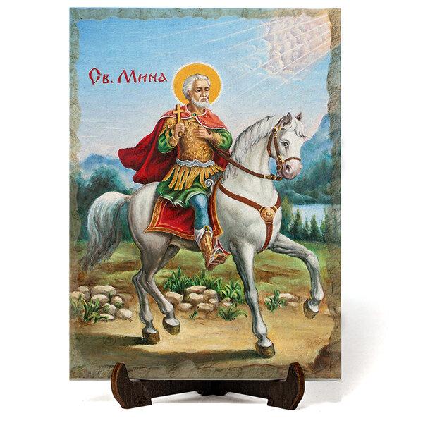 "Икона ""Свети великомъченик Мина"" на Врачански Камък 2 №9680"