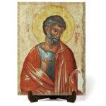 """Икона """"Свети апостол Петър"""" на Врачански Камък"""
