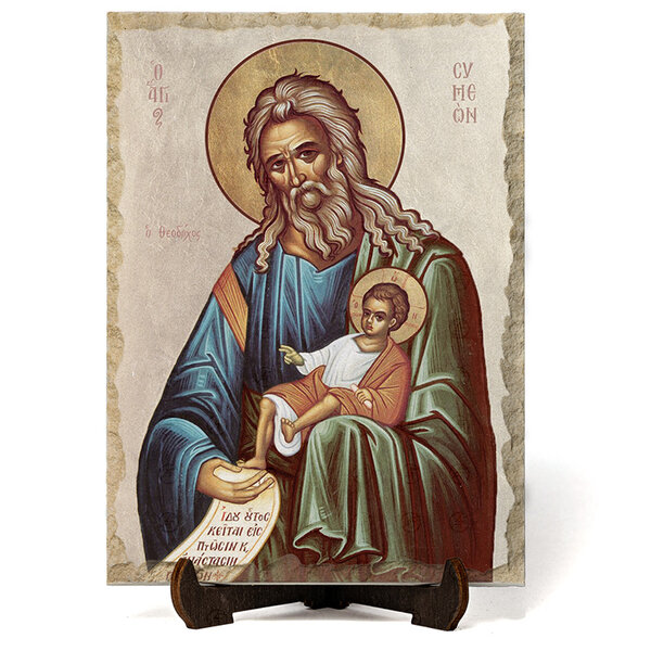 "Икона ""Свети Симеон Богоприимец "" на Врачански Камък №9683"