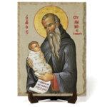 """Икона """"Свети Стилиан """" на Врачански Камък"""