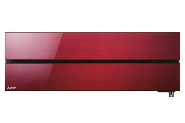 Хиперинверторен климатик Mitsubishi Electric MSZ-LN50VGR/MUZ-LN50VG Ruby Red