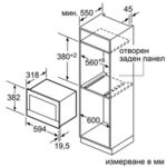 Микровълнова фурна за вграждане Bosch BFR634GB1