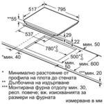 Индукционен стъклокерамичен плот за вграждане Bosch PVS845FB5E