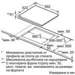 Индукционен стъклокерамичен плот за вграждане Bosch PIE651FC1E
