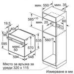 Фурна за вграждане Bosch HBA5360W0