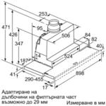 Аспиратор за вграждане Bosch DFS097A51