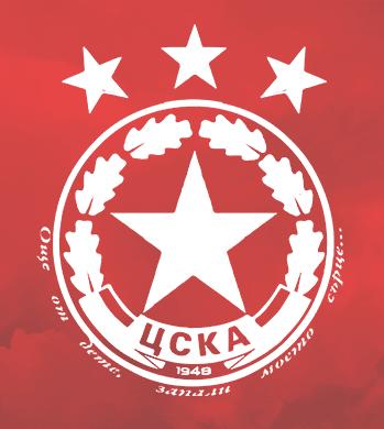 ЦСКА - Официален магазин