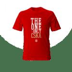 Тениска ''The One and Only'' - червена