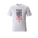 Тениска ''The One and Only'' - бяла-Copy