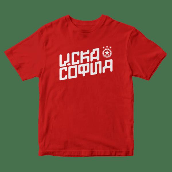 """Тениска """"ЦСКА София""""- червено"""