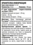 KT HealthLine i-EnergySpray 30ml/100serv