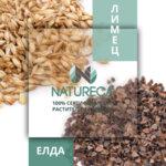 Повече за материалите - Природни пълнители