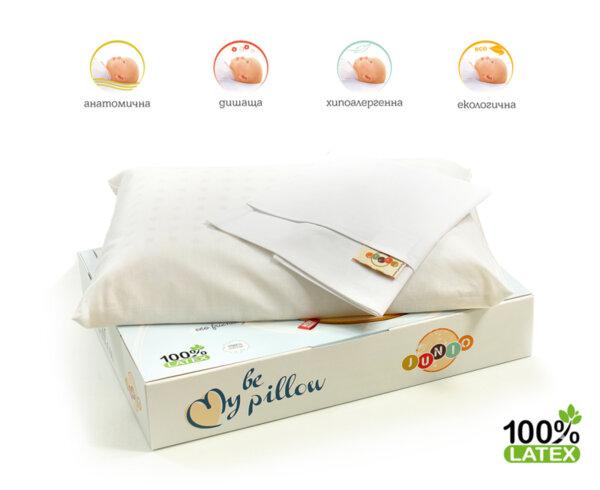 Бебешка възглавничка - 100% Латекс 30 *40 см