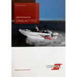 Мострен каталог A4