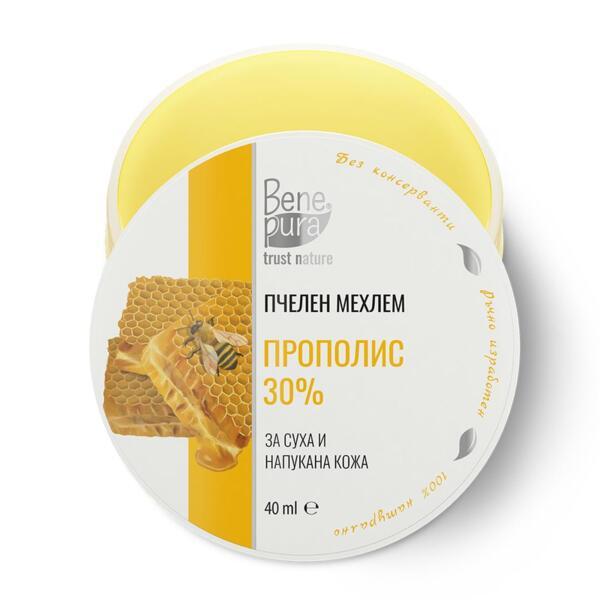 Пчелен мехлем - Натурален билков мехлем с Прополис 40мл.