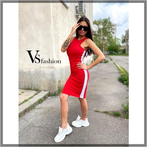 Дамска Рокля ODESSA от VS Fashion