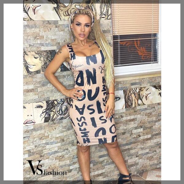 Дамска Рокля DENVER от Vs Fashion