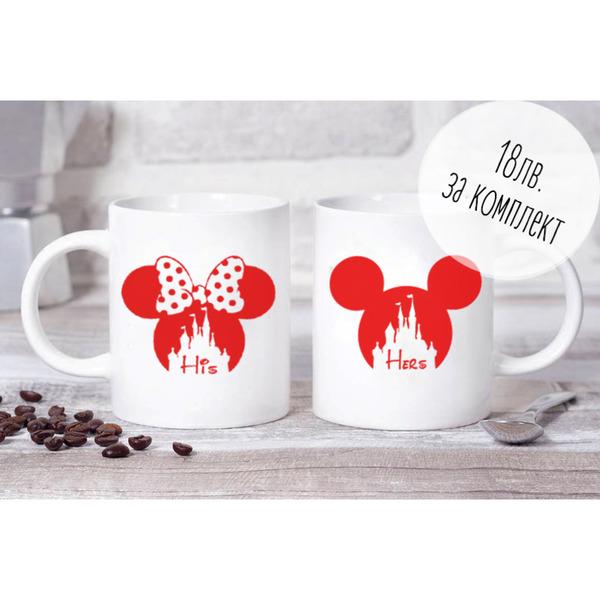 Mickey & Minnie чаши за двойки компплект