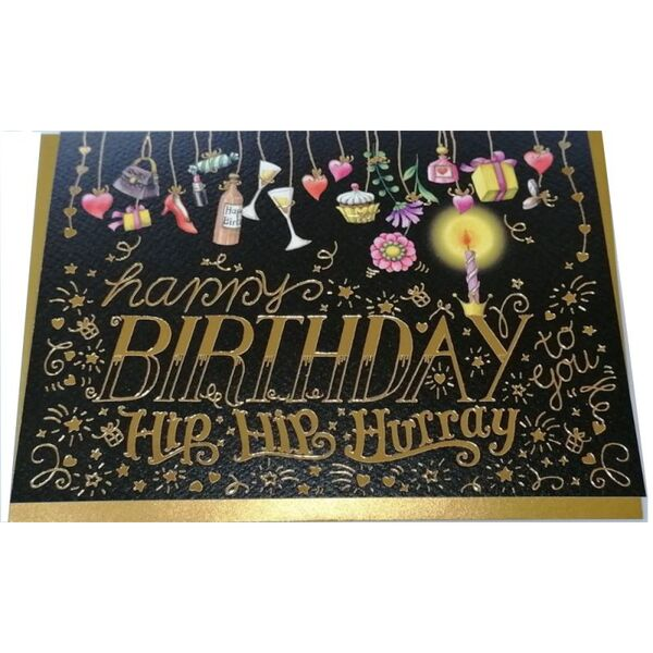 "Поздравителна картичка ""Happy Birthday - Hip Hip Hurray """