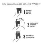 Портфейл Walter Wallet X NOZZMAN, Bootsy/Fresh Mint