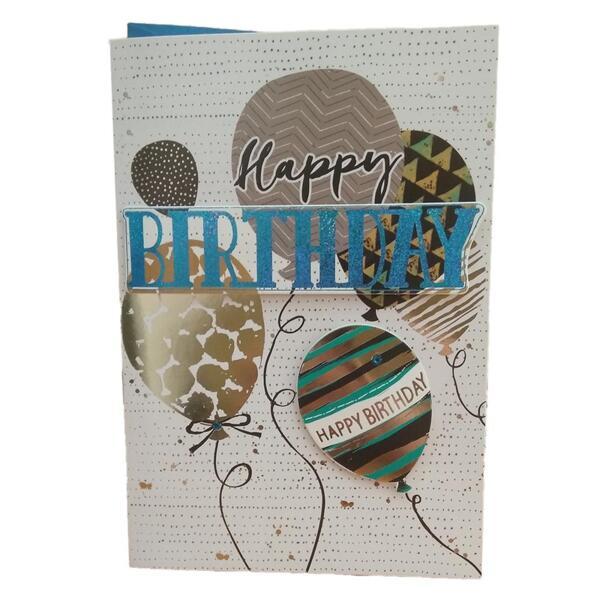 """Поздравителна картичка """"Честит рожден ден"""" - Балони, с плик"""