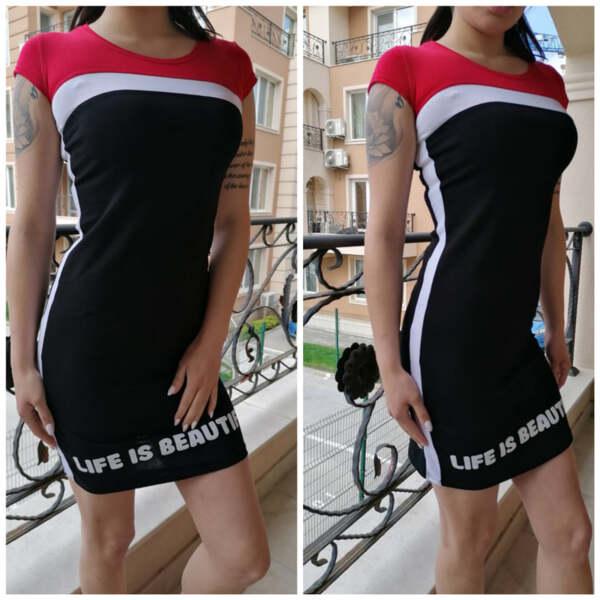 Спортна рокля Вера