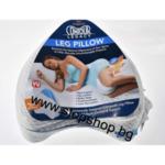 д1.Ергономична възглавница за крака и тяло