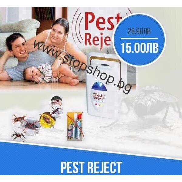 02.Оригинален ултразвуков уред против насекоми,гризачи и вредители. С покритие до 200кв.м Най-високо качество.