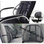 ж5.Анатомична Облегалка с масажна зона за стол,кола,пътуване
