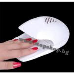 е6.Автоматична машинка за сушене на нокти,маникюр,педикюр
