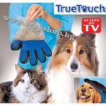 e7.True Touch Масажираща ръкавица За Масаж и почистване на козината
