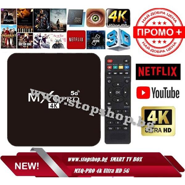 17.Смарт TV BOX устройство което прави телевизора смарт.Гледайте телевизия безплатно.