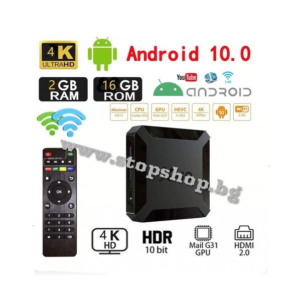 28.Смарт TV BOX устройство което прави телевизора смарт. x96Q с 4гб. За безплатно гледане на теливизия и виде от Youtube и онлйан филми.