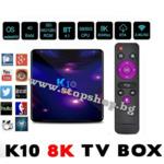 Смарт TV BOX устройство което прави телевизора смарт.K-10 8k. Ultra HD 4гб. Ram 64гб. Rom