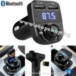 34.FM Трансмитер X8 Bluetooth Kit KFZ, MP3, Мултифункционален , Bluetooth , FM аудио предавател ,MP3 плейър, Handsfree ,черен