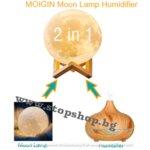 3D нощна лампа Луна, Арома дифузер, Овлажнител на въздуха, 3 в 1, 880ml., + Адаптер