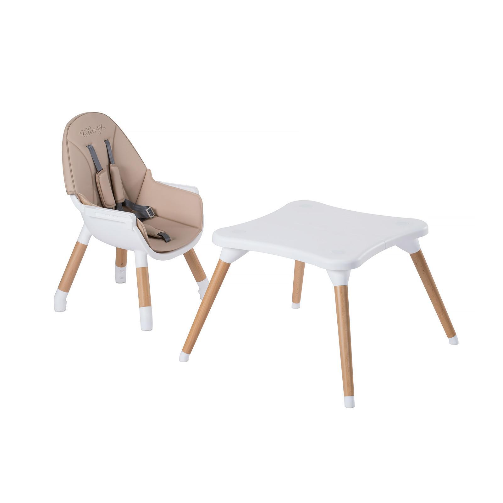 "Chipolino Стол за хранене 3 в 1 ""Classy"" лате"