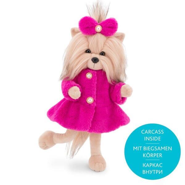 Orange Toys детска играчка Lucky Yoyo розово кожено палто 44см