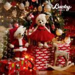Orange Toys Orange Toys детска играчка Lucky Lili Коледа 44см