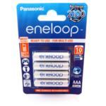 Ni-Mh акумулаторна батерия Panasonic Eneloop AAA 1.2V 800mAh