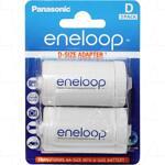 Panasonic Eneloop D Size Adapter