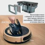 OBERON - Робот прахосмукачка - тест срещу депозит и наем